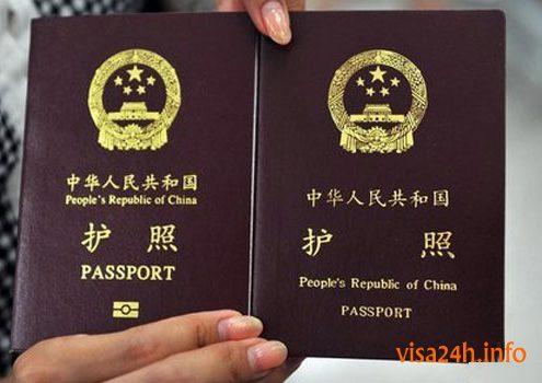 Hồ sơ làm visa đi Trung Quốc