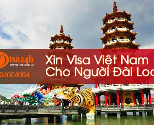 Xin Visa Việt Nam Cho Người Đài Loan