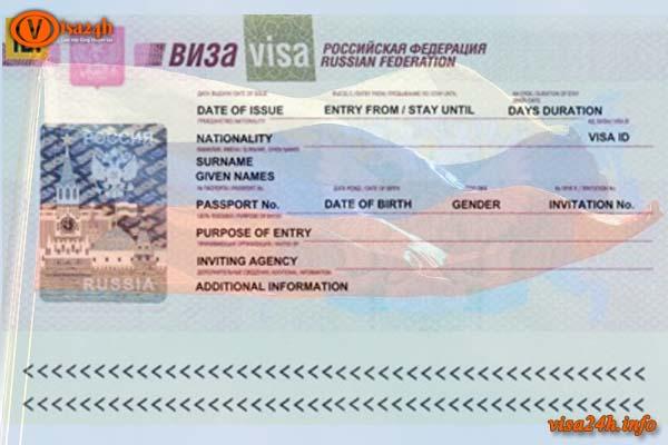 Xin visa đi Nga có khó không?