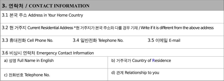 Mục 3 Đơn xin cấp visa Hàn Quốc