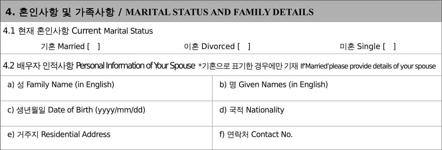 Muc 4 Đơn xin cấp visa Hàn Quốc