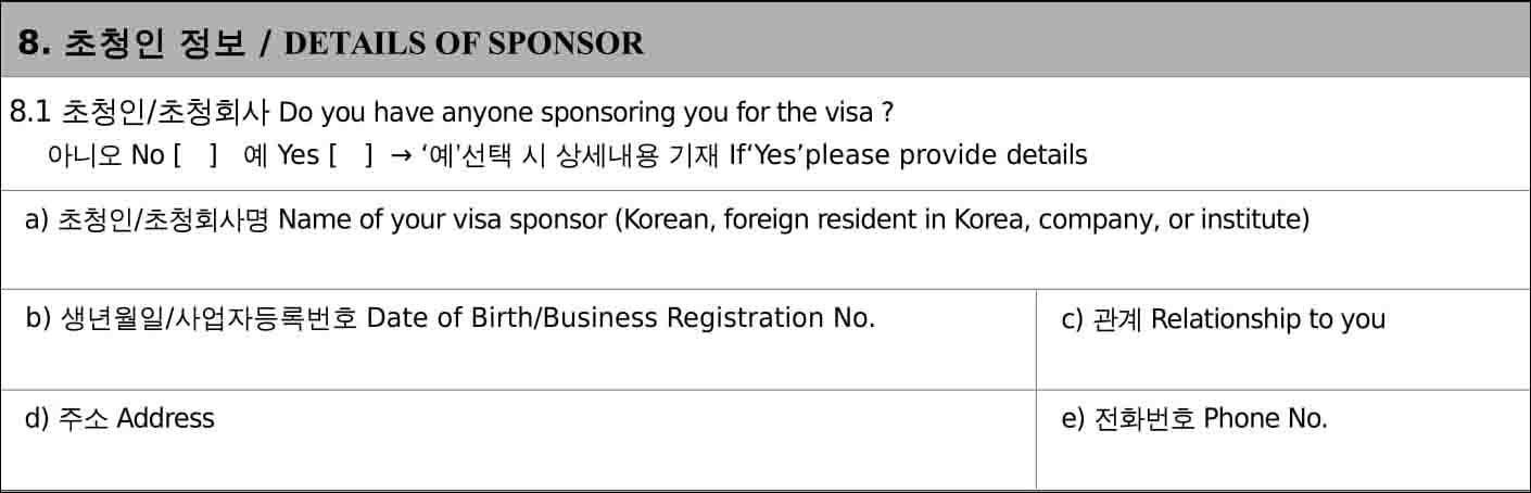 Mục 8 Đơn xin cấp visa Hàn Quốc