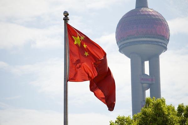 Mẫu tờ khai xin visa Trung Quốc