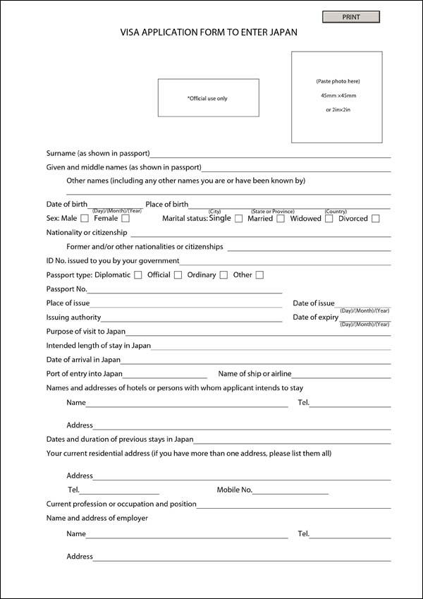 Mẫu tờ khai xin cấp visa đi Nhật trang 1