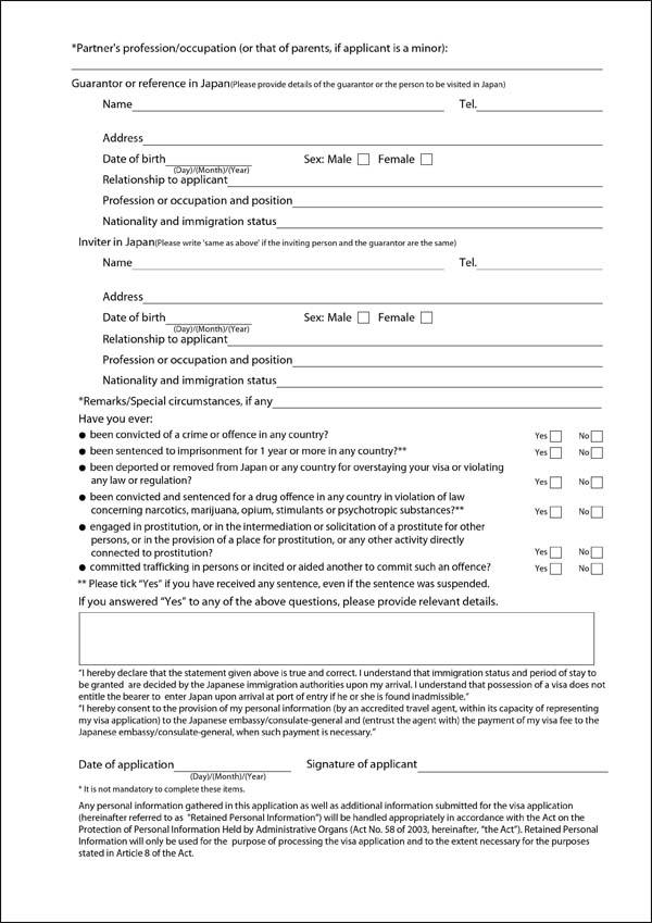 Mẫu tờ khai xin cấp visa đi Nhật Bản trang 2
