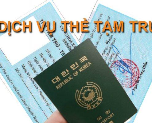 dich-vu-lam-the-tam-tru-cho-nguoi-nuoc-ngoai-1